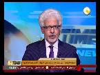 المغرب اليوم  - القوات العراقية تدخل مدينة الفلوجة وتستعيد السيطرة على منطقة الصقلاوية