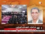 المغرب اليوم  - شاهد الموساوي العجلاوي يشرح مضامين الخطاب الملكي