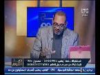 المغرب اليوم  - شاهد  الفلكي أحمد شاهين يتنبأ بمحاولة اغتيال الإعلامي عمرو أديب بــ2017