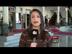 المغرب اليوم  - أجواء بداية جلسة انتخاب الرئيس الجديد لمجلس النواب