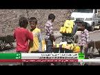 المغرب اليوم  - بالفيديو 19 مليون يمني بحاجة إلى مساعدات عاجلة