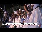 المغرب اليوم  - شاهد سهرات المديح في موريتانيا في رمضان