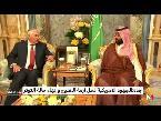 المغرب اليوم  - شاهد الجهود الأميركية لحل أزمة الخليج