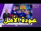المغرب اليوم  - شاهد بيكيه يعلن بقاء نيمار في النادي الكتلوني