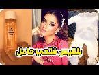 شاهد بلقيس فتحي تتلقى هدية مميّزة بمناسبة حملها
