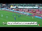بالفيديو  الرجاء البيضاوي يتوج بكأس العرش للمرة الثامنة