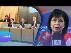 شاهد شراكة بين الإتحاد الأوروبي ومجلس عزيمان 