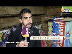 شاهد معاناة شاب مغربي فقد إحدى عينيه يُصارع المرض والفقر
