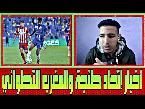 شاهداستعدادات فريق اتّحاد طنجة والمغرب التطواني لديربي الشمال