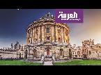 شاهد جامعة أكسفورد تدخل السباق العالمي ﻹنتاج لقاح كورونا