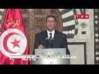 المغرب اليوم  - شاهد: كلمة رئيس الوزراء التونسي الحبيب الصيد