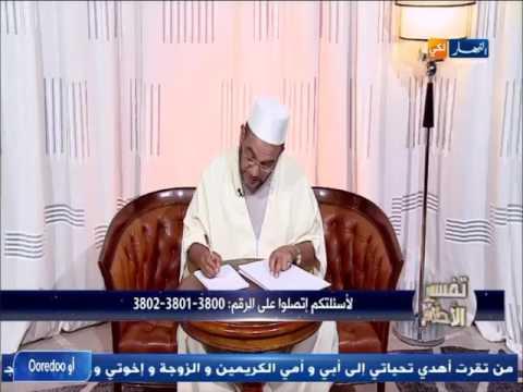 المغرب اليوم  - تفسير الأحلام مع الشيخ سعيد بوحريرة
