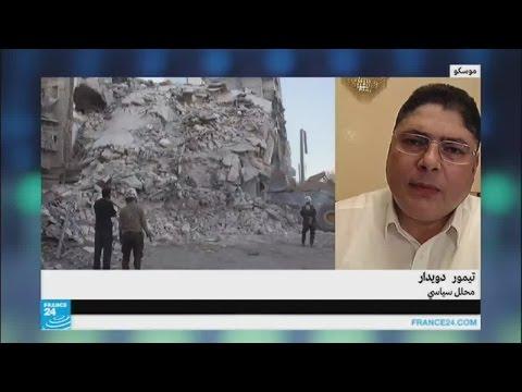بالفيديو  مطالب روسيا لتمديد الهدنة في مدينة حلب
