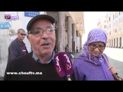 المغرب اليوم  - شاهد  ما يمثله 18 تشرين الثاني لدى البعض