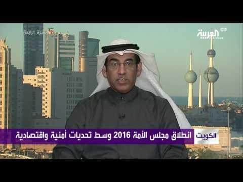 مرزوق الغانم رئيسا لمجلس الأمة الكويتي بالأغلبية