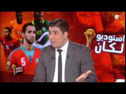 المغرب اليوم  - شاهد  تحليل مجريات مباراة الكونغو في الكان