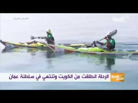 المغرب اليوم  - شاهد كويتيون يجدفون بالكايك في الخليج العربي