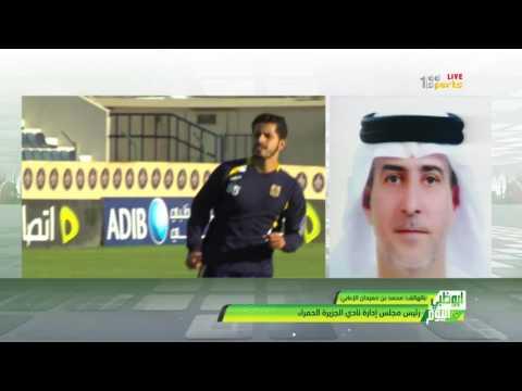 المغرب اليوم  - شاهد  تصريحات مهمة لمحمد الزعابي