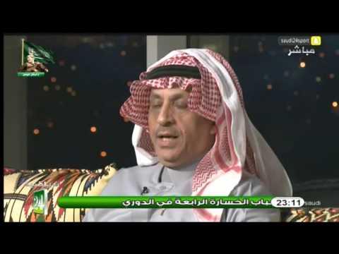 المغرب اليوم  - شاهد علي كميخ يؤكد أن الصراع على البقاء في الدوري السعودي بين 7 أندية