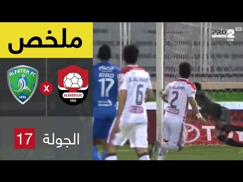 المغرب اليوم  - شاهد ملخص مباراة الفتح و الرائد