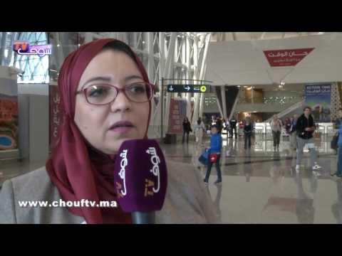 المغرب اليوم  - شاهد مدير مؤسسة تعليمية في مكناس يكشف تفاصيل جديدة عن قضية التلميذة هبة