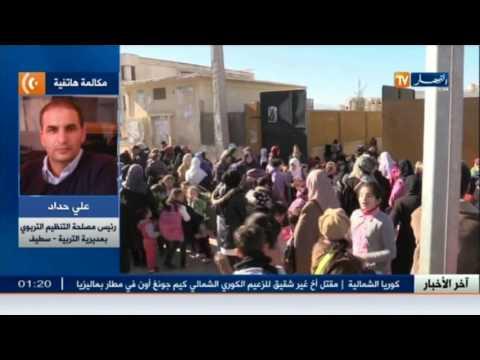 المغرب اليوم  - شاهد استكمال البرنامج ومصلحة التلميذ