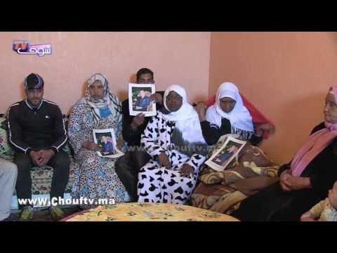 المغرب اليوم  - شاهد سيدة مسنة تشتكي معاناتها