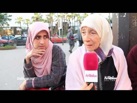 المغرب اليوم  - شاهد  مغاربة يرفضون ضرب التلاميذ