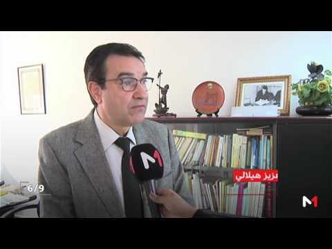 المغرب اليوم  - شاهد قطاع النشر في المغرب يواجه العديد من الإكراهات
