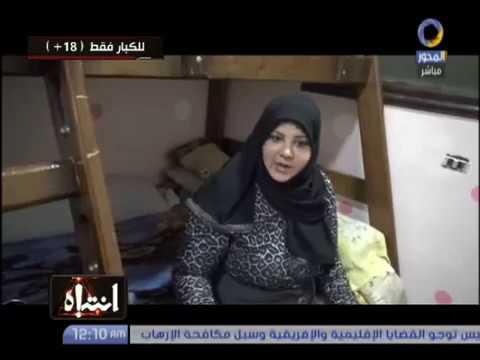 المغرب اليوم  - شاهد التحقيق في جريمة اغتصاب سيدة أمام زوجها