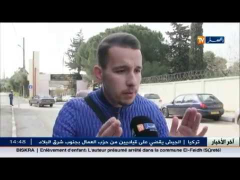 المغرب اليوم  - طلبة جامعيون يتبرأون من اتهامهم بالاعتداء على الأساتذة في كلية العلوم السياسية