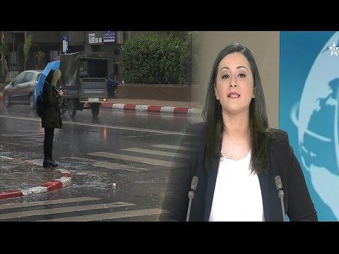 المغرب اليوم  - شاهد عدة مناطق تشهد زخات مطرية عاصفية الخميس والجمعة