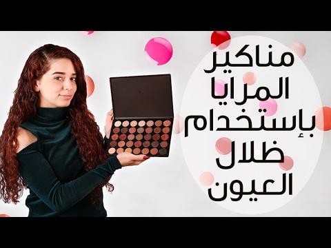 المغرب اليوم  - شاهد طريقة عمل مناكير المرايا باستخدام ظلال العيون
