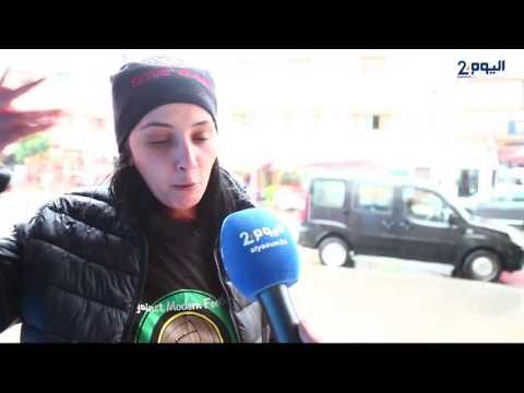 المغرب اليوم  - شاهد رد قوي وحاسم من المشجعة لمياء