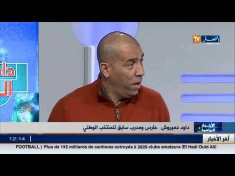 المغرب اليوم  - المدرب السابق في منتخبات كرة اليد يفتح النار على سعيد بوعمرة