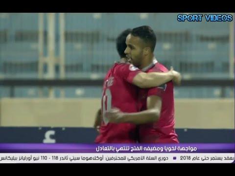المغرب اليوم  - بالفيديو أهداف مباراة الفتح السعودي ولخويا القطري 22