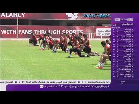 المغرب اليوم  - شاهد ارتفاع ميزانية الأهلي المصري جعلته في صدارة أغنى الأندية المصرية