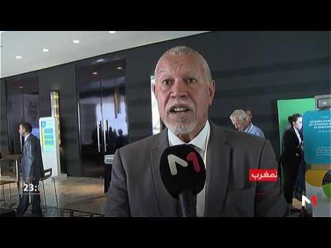 المغرب اليوم  - شاهد اليوم المغربي للسياحة المستدامة من أجل التنمية