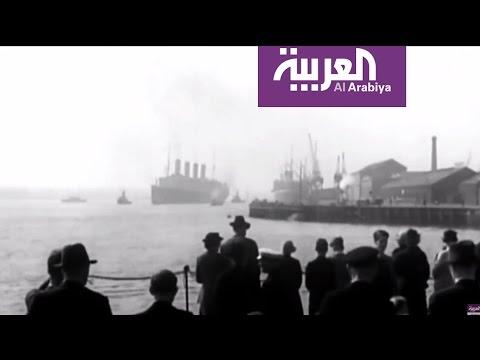 المغرب اليوم  - بالفيديو شركة سياحية تعلن عن رحلة استكشافية لموقع حطام سفينة تايتانيك