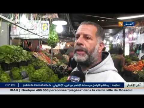 المغرب اليوم  - خبير مالي يؤكد تدهور متوسط دخل المواطن