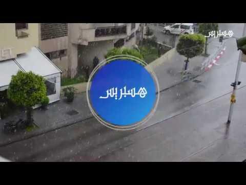المغرب اليوم  - هطول الأمطار بغزارة على مدن المغرب