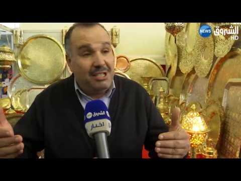 المغرب اليوم  - مشاكل قطاع الصناعات التقليدية تعيق برنامج الحكومة لتصدير منتجات الحرفيين