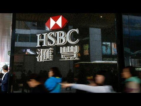 المغرب اليوم  - إتش إس بي سي يخلق ألف وظيفة في الصين