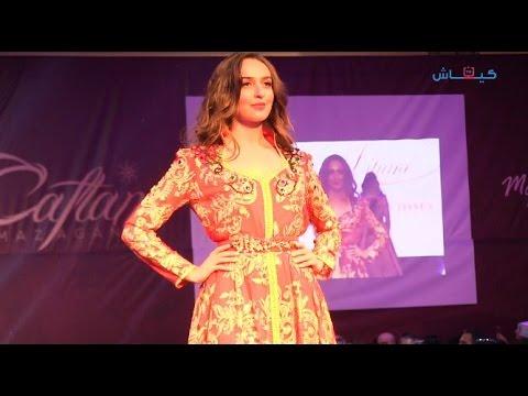 المغرب اليوم  - شاهد عرض الأزياء آخر صيحات القفطان