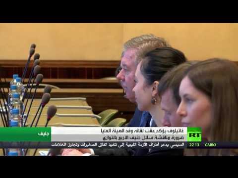 المغرب اليوم  - شاهد غاتيلوف يؤكد ضرورة مناقشة سلال جنيف بالتوازي