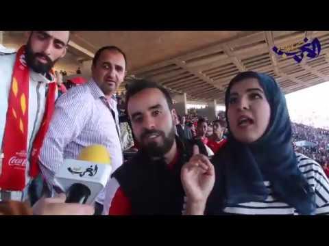 المغرب اليوم  - شاهد الجمهور يبدي عدم رضائه عن ملعب محمد الخامس