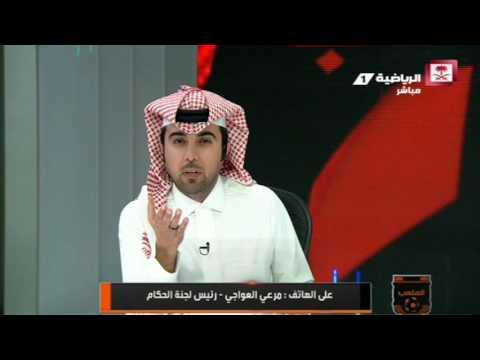 المغرب اليوم  - مرعي العواجي يتحدّث بشأن إدخال تقنية الفيديو في حالات التحكيم