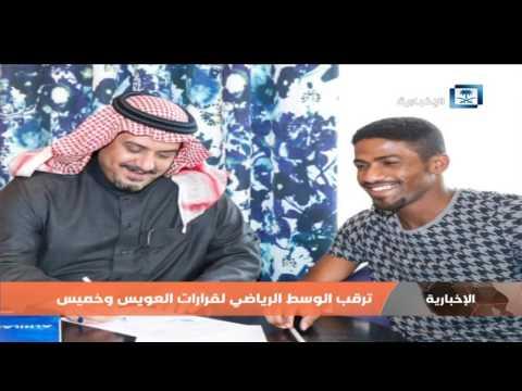 المغرب اليوم  - شاهد اتحاد القدم السعودي يُقرّ تقنية الفيديو رسميًّا