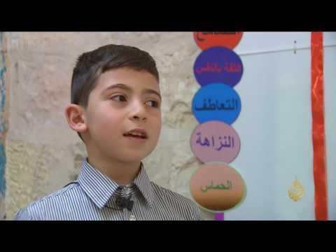 المغرب اليوم  - شاهد مدرسة برام الله تودع البلاستيك نحو حياة خضراء