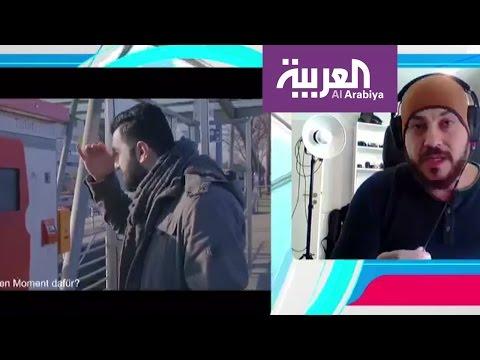 المغرب اليوم  - مسلسل لتعليم اللغة الألمانية بدلًا من الفصول